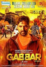 Gabbar Is Back Hindi Bluray (Akshay Kumar, Shruti Hassan) (Bollywood/ In... - $17.86