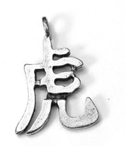 CHINESE ZODIAC TIGER Fine Pewter Cast Pendant image 1