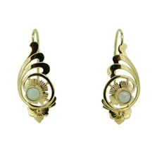 10k Yellow Gold Retro Pierced Genuine Natural Opal Earrings (#J4758) - $450.00