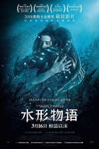 "The Shape of Water Movie Poster Guillermo del Toro Film 13x20"" 24x36"" 32x48"" #6 - $11.87+"