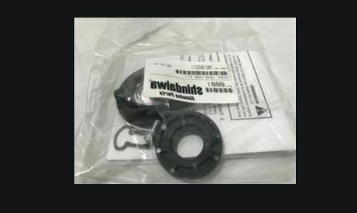 Primary image for P021045211 Genuine Shindaiwa / Echo COVER, GEAR CASE KIT