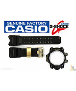 CASIO G-Shock Mudmaster GWG-1000GB Black Rubber Watch Band & Bezel Combo - $121.45