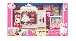Konggi Rabbit Wedding Dress Shop Costume Dress Up Dollhouse Roleplay Toy Playset