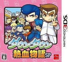 Downtown Nekketsu Monogatari SP 3DS Japan Import [video game] - $75.93