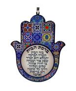Hamsa Wall Decor Hebrew Home Blessing Colorful Oriental Design Protectio... - $21.17