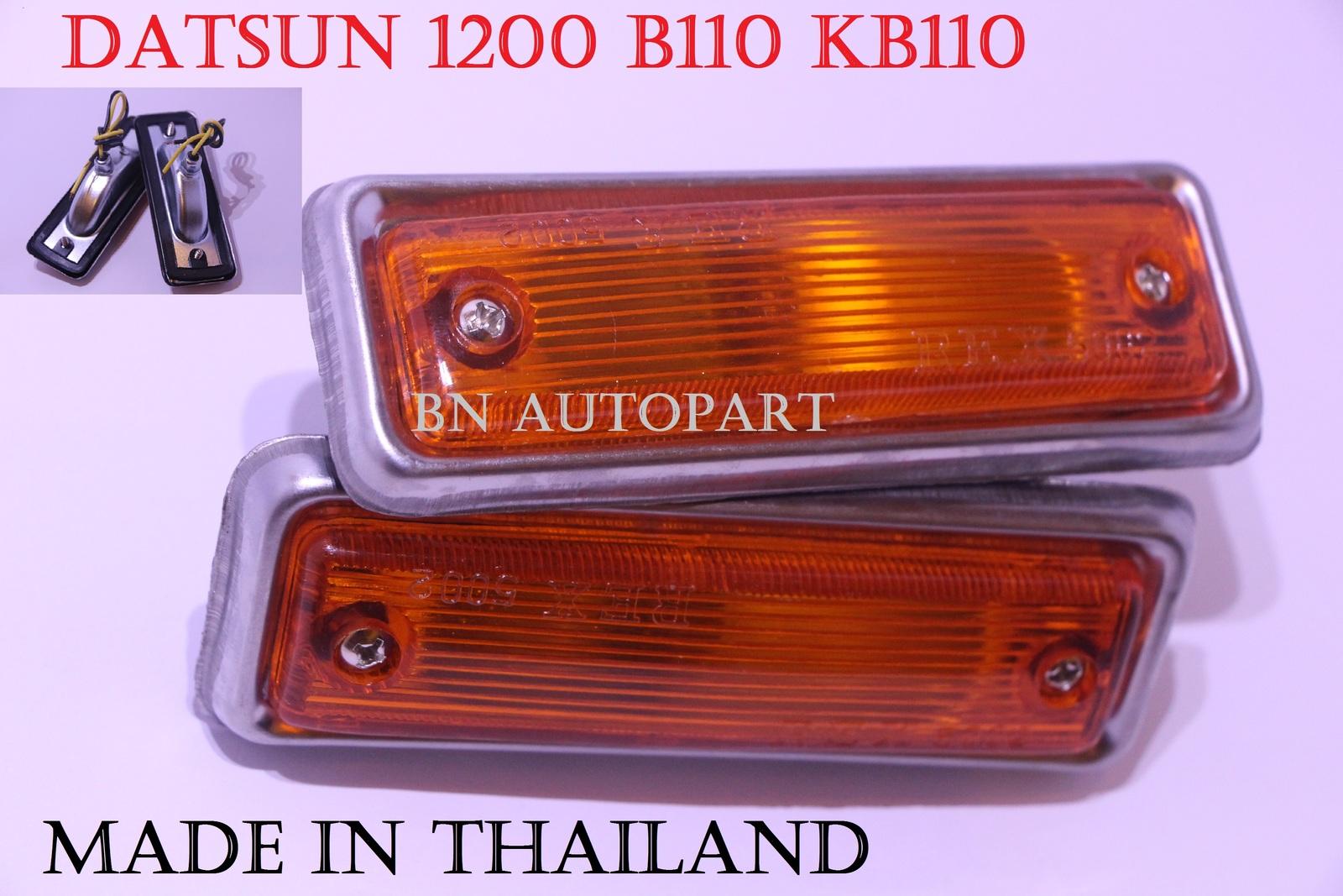 for 69 Plymouth Roadrunner Dodge Super Bee ~ Trunk Kit Zirgo 314046 Heat and Sound Deadener