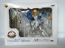NEW Ichiban Kuji Premium Type-Moon 10th Anniversary Saber Figure Banpresto F/S - $80.49