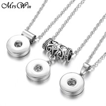 New Snap Jewelry Simple 18mm Snap Button Necklace with 60cm Chains DIY V... - $6.79