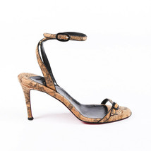 Christian Louboutin Cork Ankle Strap Sandals SZ 37.5 - $285.00