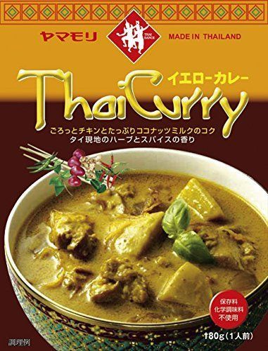 Thai Yellow Curry Yamamori Japan import x 3 and 50 similar items
