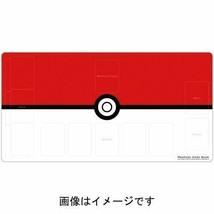 Pokemon card game rubber play mat monster ball - $47.81