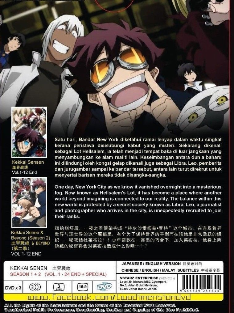 Kekkai Sensen Season 1+2 Vol.1-24 End + Special SHIP FROM USA