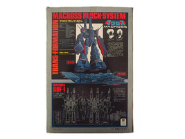 TAKATOKU TOYS The Super Dimension Fortress Macross Block system SDF-1 1/... - $536.00