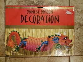 Amscan New NIP Colorful Chinese Dragon Decoration Paper and Tissue FREE SHIPPING - $19.79