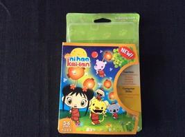 Leapfrog Clickstart Educational Software: Ni Hao, Kai - Lan (Pkg has some flaws) - $9.20