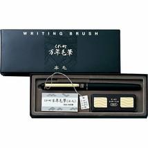 Kuretake Calligraphy Pen Writing Brush Pen DV140-40 Genuine Writing Blac... - $28.69