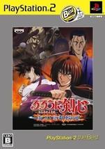 PS2 Rurouni Kenshin Meiji swordsman romantic Kyoto Fire ! PlayStation Fr... - $156.74