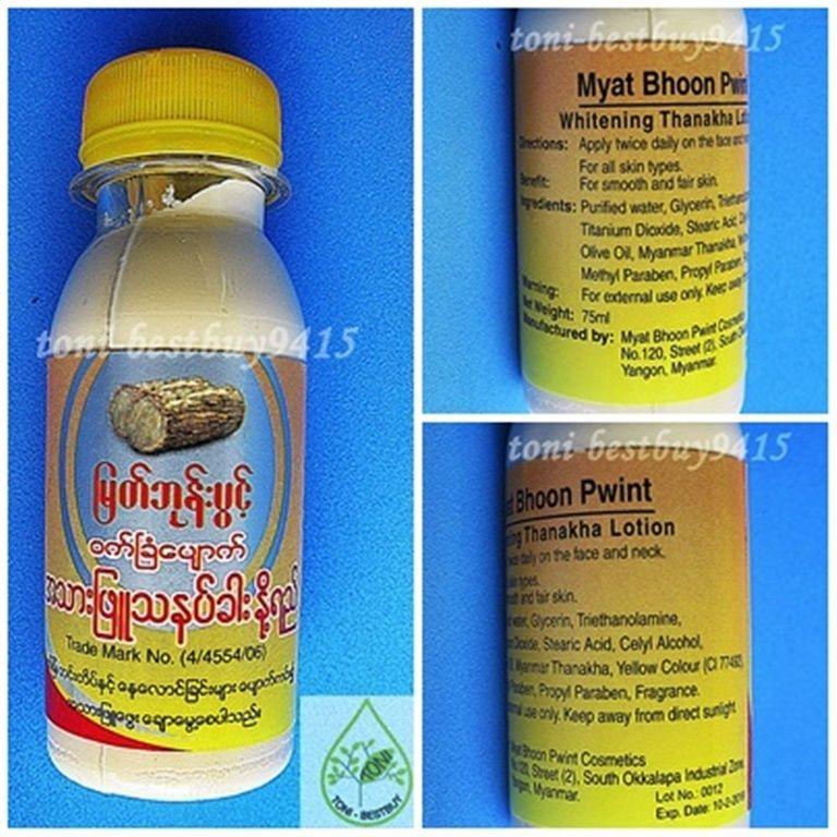 3 NEW Original Myat Bhoon Pwint Whitening and 25 similar items
