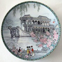 Marble Boat Collector Plate Scenes from a Summer Palace Imperial Cheng T... - $19.99