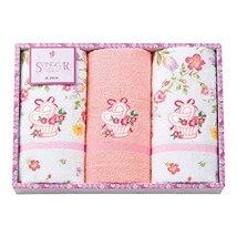 Son Jules face towel set of 3 SG-120 Pink (japan import) - ₨1,552.34 INR