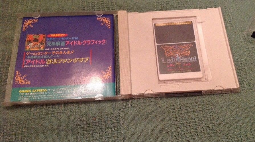 PC Engine Hu-Card Lady Sword, 1992. Excellent