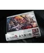 PlayStation 4 Legend of Heroes: Sen no Kiseki IV -THE END OF SAGA-  - $79.19