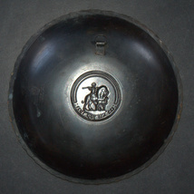 Israel Vintage Bronze Verdigris Tray Plate 1960's Isaiah 11 Signed Pal Bell image 6