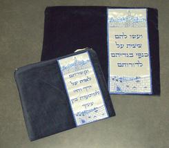 Tallit Tefillin Bag Case Set Plush Velvet Dark Blue Silver Embroidery Applique image 1