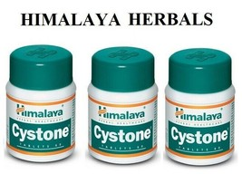 5X Cystone From Himalaya Herbal Natural Ayurvedic- 60 Tablet  Free Shipping - $20.26