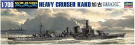 Hasegawa 1/700 Water Line Series Japanese Navy Heavy Cruiser Kako model ... - $24.17