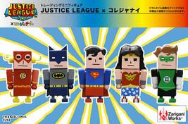 KOTOBUKIYA DC JUSTICE LEAGUE X KOREJANAI MINI FIGURES ZARIGANI WORKS NOR... - $39.59