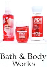 Bath & Body Works Japanese Cherry Blossom Body Spray Lotion PocketBac Travel Set - $16.92
