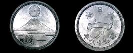 1943 (YR18) Japanese 1 Sen World Coin - Japan - Mount Fuji - $6.49