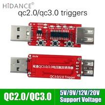 Qualcomm QC2.0/3.0 automatic USB tester instrument voltage ammeter Quick... - $22.16