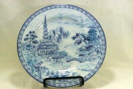 American Atelier 2009 Asian Blue Salad Plate With 6 Buildings And A Bridge #5025 - $8.99