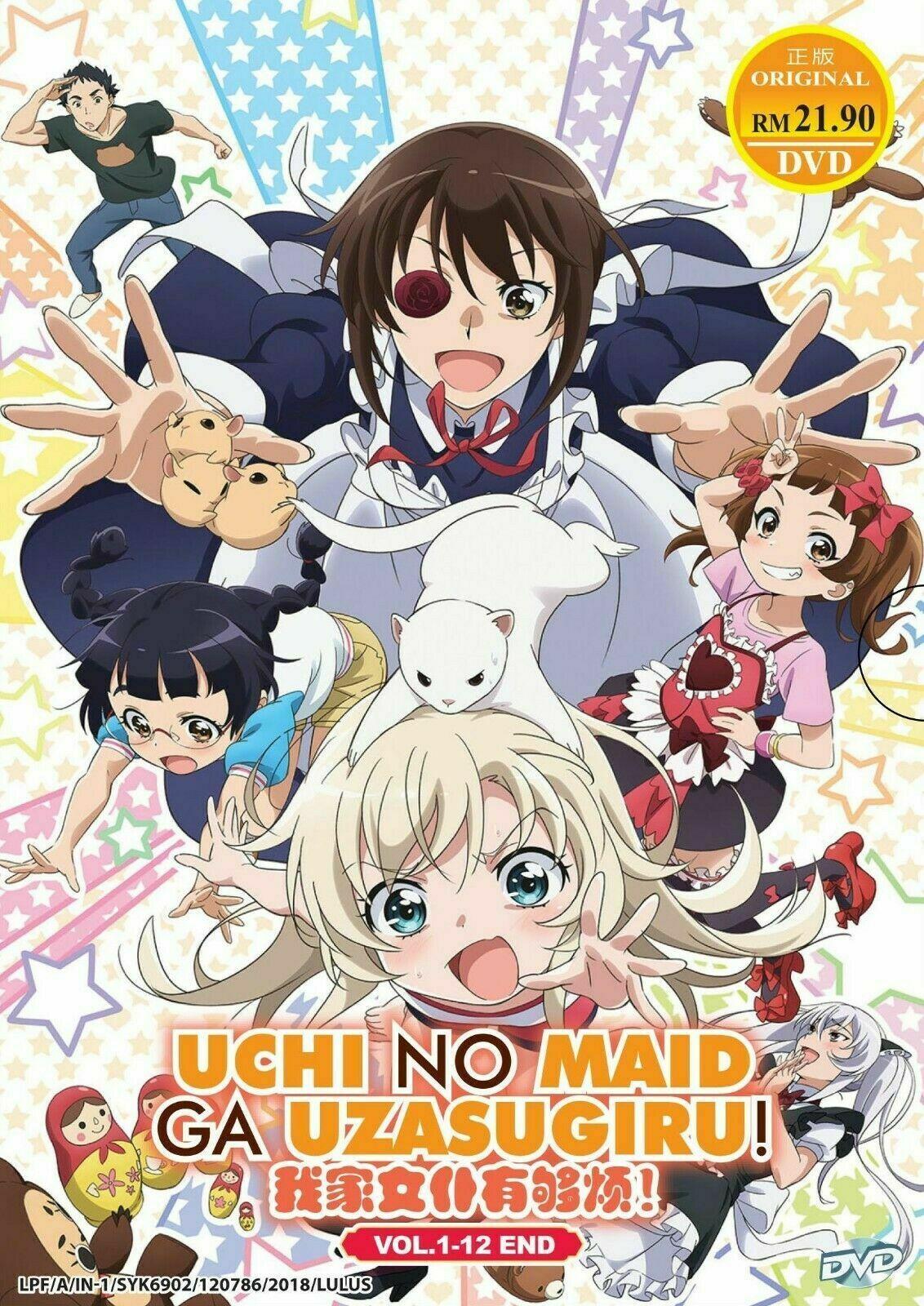 UCHI NO MAID GA UZASUGIRU ! VOL.1-12 END Anime Uzamaid