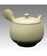 Tokoname Kyusu teapot -JINSUI -White&UnderBlack 280cc -ceramic circle fi... - $78.53