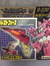 Takara Transformers Breastforce D-330 Guy Hawk Action Figurine Occasion ... - $320.04