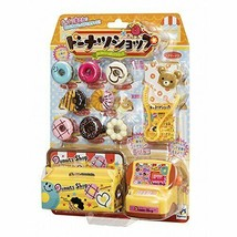 *Exciting full! Series donut shop - $15.27