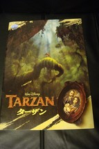 RARE WALT DISNEY PICTURES PRESENTS TARZAN IN CHINESE PRESS BOOK W/ HALOG... - $29.70