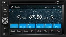 DVD GPS Navigation Multimedia Radio and Kit for Chevrolet Chevy Impala 2005 image 2