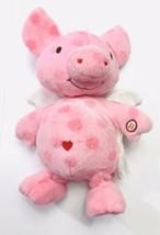 "HALLMARK CUPIG Pig Sings The Cupid Shuffle Large 12""  Plush Valentine's ... - $49.49"