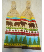Brand New Crochet Top Kitchen Towels Beach Bear Tan Top  - $10.99
