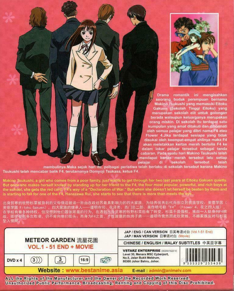Meteor Garden Amine Series DVD Vol. 1-51 end + Movie English Audio Ship From USA