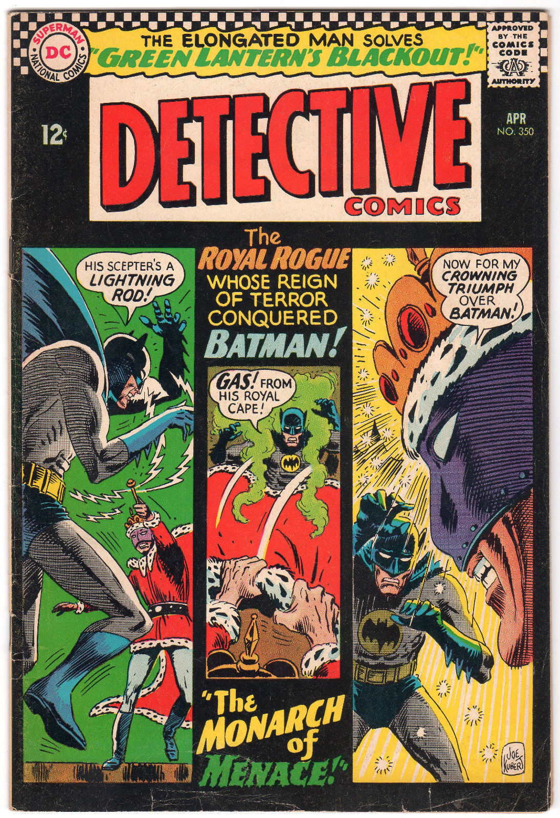 Detective Comics #350 (Apr 1966, DC) Comic Book
