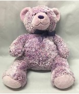 "13"" beanbag plush Build-A-Bear SITTING LAVENDER BEAR w/Purple Bow - $9.85"