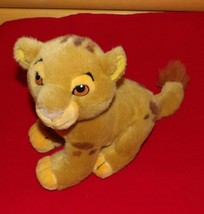 "Disney Lion King Golden 8"" Young Sitting Cub Kiara -Your Choice - $5.89"