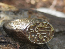 Moonstar7spirits HALLOWEEN COLLECTION Aleister Crowley ring of THELEMA - $231.11