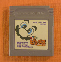 Mario's Picross (Nintendo Game Boy GB, 1995) Japan Import - $5.26