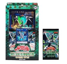 """Yugioh Cards """"Code of the Duelist - Giant Edition""""/ Korean Ver Official  - $14.95"""